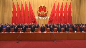 เศรษฐกิจจีนหลังจากการปฏิรูปและการเปิดประเทศในปีค.ศ. 1978 ตอนที่ 1