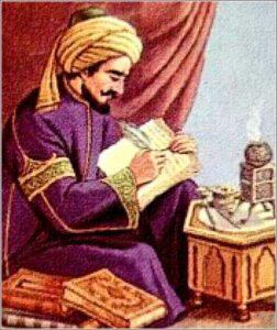 กระบวนทัศน์ปรัชญาอิสลามกรณีศึกษา