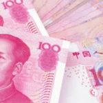 จีนลดค่าเงินหยวน : กระเทือนไปทั่วโลก