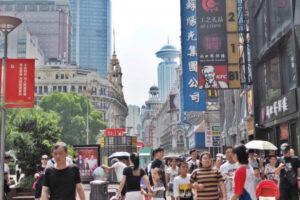 ความเจริญและความเสื่อมของเศรษฐกิจจีน:จากอดีดถึงปัจจุบัน 15