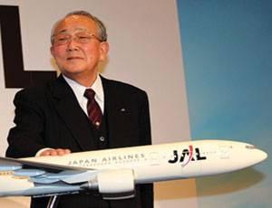 เรื่องราวการฟื้นฟูบริษัทยิ่งใหญ่ที่สุดภายในประวัติศาสตร์ของญี่ปุ่น