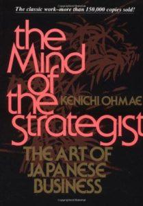 เคนอิชิ โอมาเนะ : The Mind of the Strategist