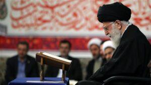 โครงสร้างรัฐและระบอบการปกครองทางการเมือง  ประเทศสาธารณรัฐอิสลามแห่งอิหร่าน ตอนที่ 1