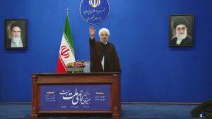 เกาะติดสถานการณ์การเลือกตั้งประธานาธิบดีอิหร่าน ปี 2021 ตอนที่ 2