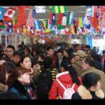 """รายการ """"เส้นทางสายไหม"""" (Silk Road) ตอนที่ 20 : Trade Exhibition ...ประตูสู่การค้าโลก"""