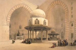 อารยธรรมอิสลามกับวิทยาการด้านปรัชญาและตรรกวิทยา ปรัชญาอิสลาม : อัตลักษณ์และคุณค่าทางปัญญา ตอนที่ 1