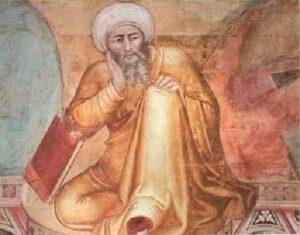 อารยธรรมอิสลามกับวิทยาการด้านปรัชญาและตรรกวิทยา  ปรัชญาอิสลาม : อัตลักษณ์และคุณค่าทางปัญญา ตอนที่ 5