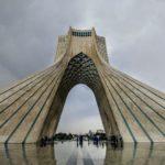 อิหร่านศึกษา : การท่องเที่ยว วัฒนธรรมและ นวัตกรรม ตอนที่๓