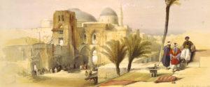 อารยธรรมอิสลามกับวิทยาการด้านปรัชญาและตรรกวิทยา  ปรัชญาอิสลาม : อัตลักษณ์และคุณค่าทางปัญญา ตอนที่ 3