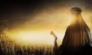 รำลึกคุณูปการศาสดามุฮัมมัด(ซ.ล.)