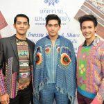 """รายการ """"เส้นทางสายไหม"""" (Silk Road)   ตอนที่ห้า : ไหมไทยไปทั่วโลก"""